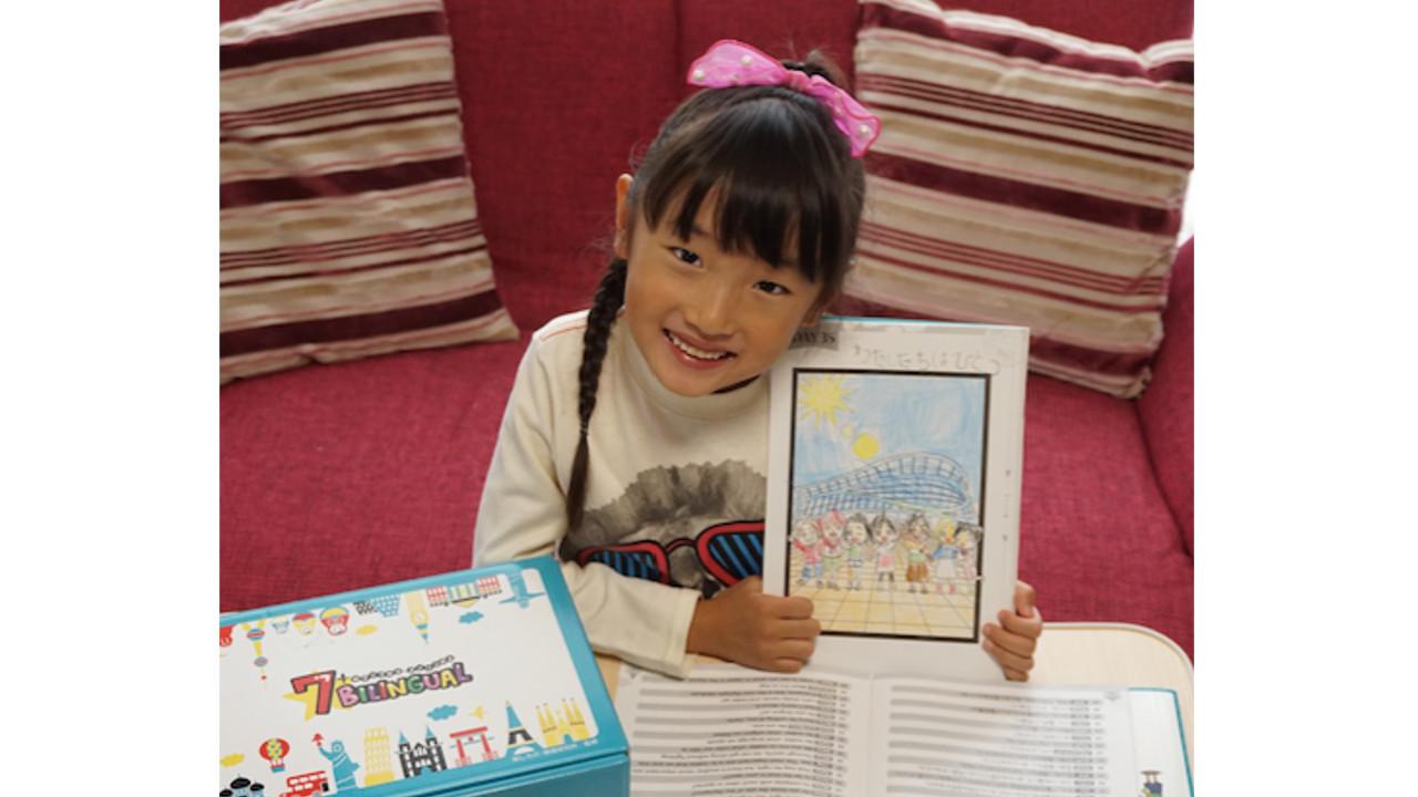 福岡県 中野 華々梨ちゃん(5歳)